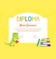 kids diploma template educational certificate vector image vector image