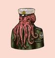 octopus sailor sea captain fashion animal vector image vector image