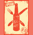 special menu typographical vintage grunge design vector image