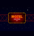 street sign of the motel eps 10 vector image