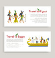 travel to egypt inscription banner set ancient vector image vector image