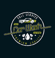 car wash round emblem vector image vector image