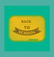 flat shading style icon back to school board vector image