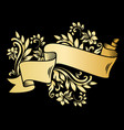 golden page decoration element gold ribbon with vector image vector image