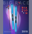 realistic biathlon vertical poster vector image vector image