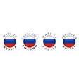 simple made in russia russian translation in vector image vector image