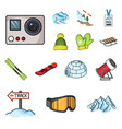ski resort and equipment cartoon icons in set vector image vector image