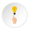 lamp icon circle vector image