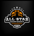 all star basketball sports logo emblem on a dark vector image vector image
