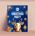 christmas party poster or flyer or banner design vector image