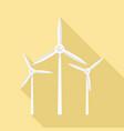 development wind turbine icon flat style vector image