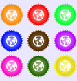 Globe icon sign Big set of colorful diverse vector image