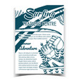 gloves surfing shoes and seaweed banner vector image vector image