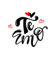te amo translated from spanish i love you vector image vector image