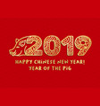 2019 happy new year golden laser cut lettering vector image