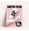 coffee shop or cafe flyer or poster or banner vector image