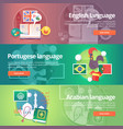 foreign languages learning banner set design vector image