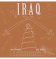 Iraq Retro styled image vector image vector image