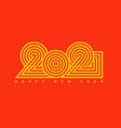 happy new year 2021 simple oriental design vector image vector image