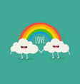 rainbow among clouds vector image