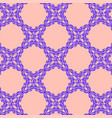 blue ornament on a pink background vector image