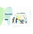 dentist website landing page design vector image vector image