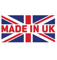 made in uk united kingdom logo vector image vector image