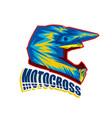 motocross helmet vector image vector image