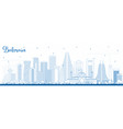 outline bahrain city skyline with blue buildings vector image