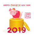 pig cartoon standing on coins chinese new year vector image vector image