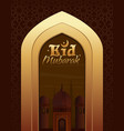 arabian night and inscription - eid mubarak vector image vector image