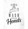 bathroom faucet graphic vector image vector image
