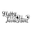 happy janmashtami indian fest vector image