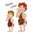 cartoon prehistoric people vector image