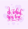 do what you love hand lettering motivation and vector image vector image