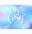 easter greetings card with vector image