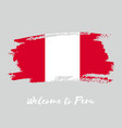 peru watercolor national country flag icon vector image