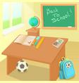 School classroom in cartoon style vector image