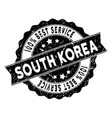 south korea best service stamp with scratched vector image
