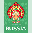 welcome to russia russian beauty traditional folk vector image vector image