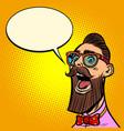 elegant hipster screams vector image vector image