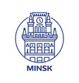 minsk emblem or icon with city gates vector image vector image