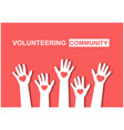 volunteers united a common charity idea vector image vector image