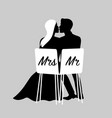 wedding couple silhouettes vector image