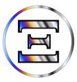xi greek letter vector image vector image