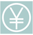 yuan in the circle the white color icon vector image vector image