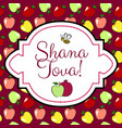 jewish new year card vector image