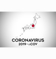 coronavirus in japan and country flag inside vector image vector image