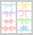 cute color ribbons vector image vector image
