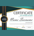 green black label abstract elegance certificate vector image vector image